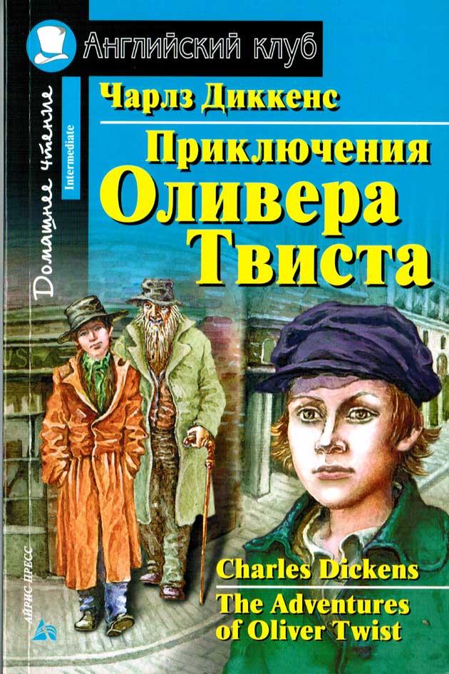 Книга Английский Для Начинающих